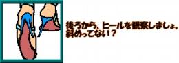200406image244