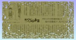 200410image200