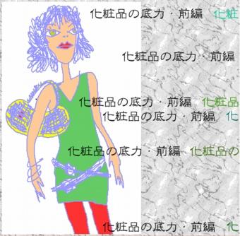 200411image160