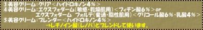 200412image340