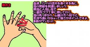 image155