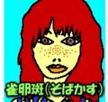image190305