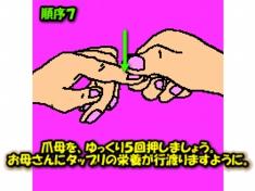 image2171