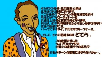 image553