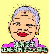image760