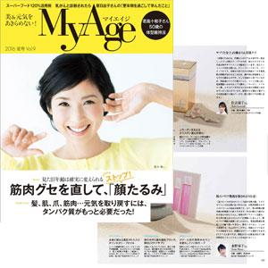 『MyAge』2016年 Summer Vol.9
